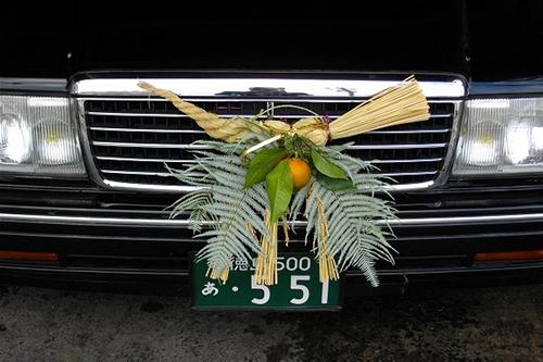 Shimekazari Taxi