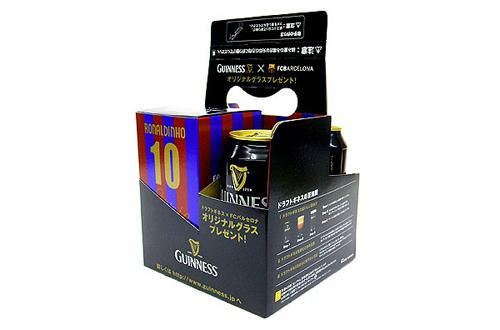 Guinness FC Barcelona