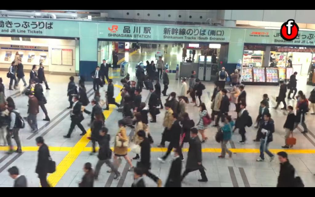 2 minutos en la estación de Shinagawa