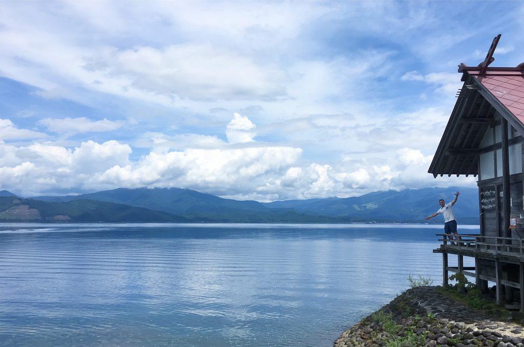 Naturaleza Japonesa
